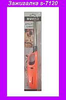 Зажигалка s-7120, газовая зажигалка,газовая зажигалка для газовой плиты!Опт