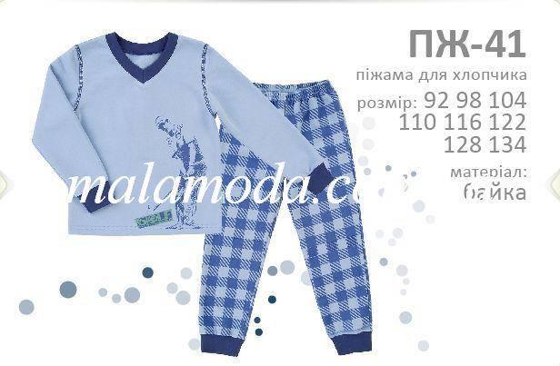 Бембі. Основний каталог. Нижня білизна та піжами. Піжама для хлопчика ПЖ41( байка 65d264ef85f1e