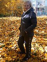 Теплый Спортивный женский костюм(42-50р), доставка по Украине