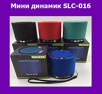 Мини динамик SLC-016