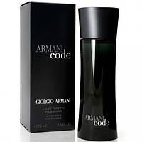Armani Code men 30ml. Туалетная вода Оригинал