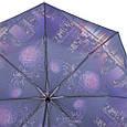Женский зонт автомат ТРИ СЛОНА RE-E-135O-4, фиолетовый, фото 3