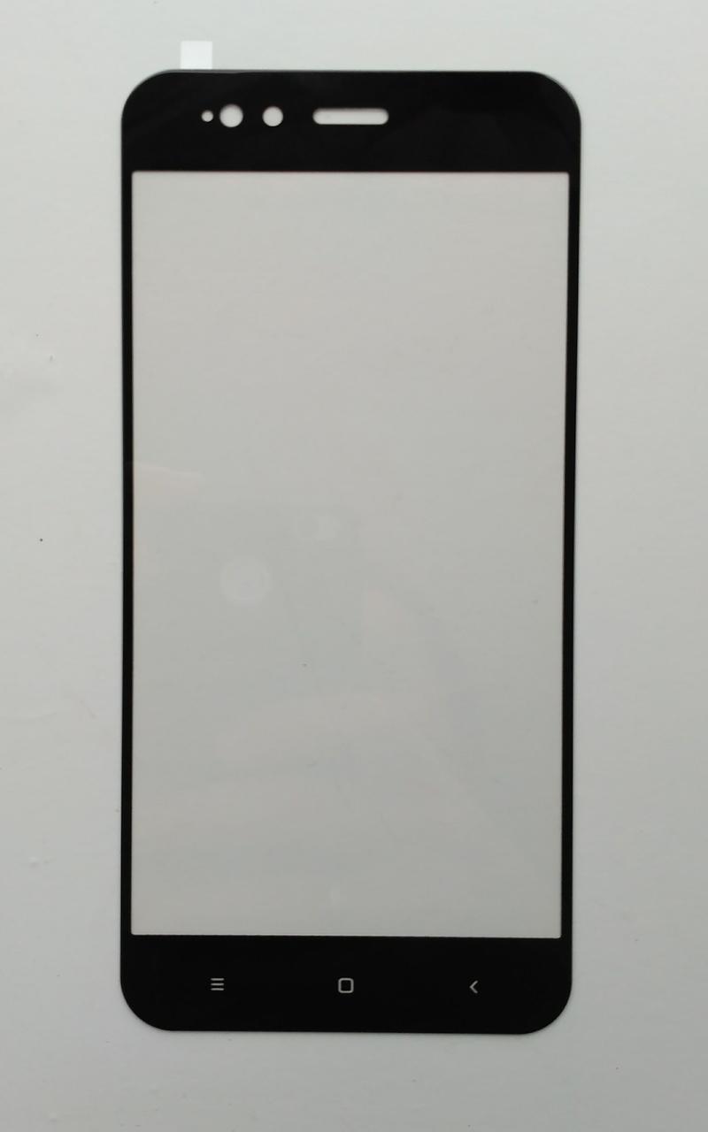 Защитное стекло Xiaomi Mi5x / Mi A1 с черной рамкой