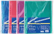 Файлы А4 40мкм 100шт цветные PROFESSIONAL