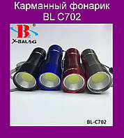 Карманный фонарик BL C702!Акция