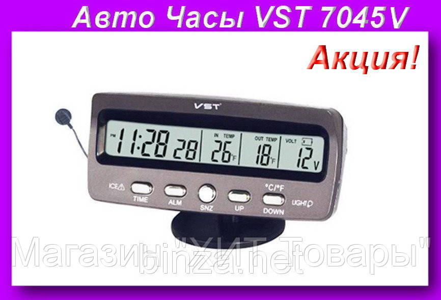 """Часы VST 7045V,Автомобильные часы,Часы в авто!Акция - Магазин """"ХИТ Товары"""" в Одессе"""