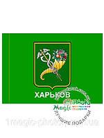 Флаг Харькова большой