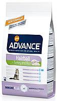 Корм для кошек для выведения шерсти Advance Cat Hairball
