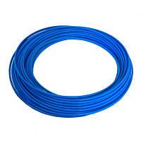 Комплект двухжильного кабеля Profi Therm 2 19/140 N70208517