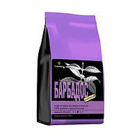 Кофе Барбадос (250 г)