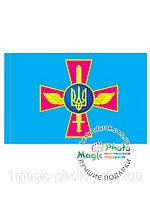 Флаг ВВС України
