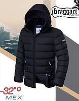Мужские куртки зимние!  56 РАЗМЕР