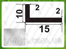10*15*2. Уголок алюминиевый разносторонний Без покрытия.