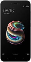 Бронированная защитная пленка для Xiaomi Redmi 5a, фото 1