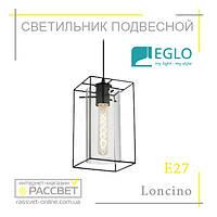 Подвесной светильник (люстра) Eglo 49495 Loncino
