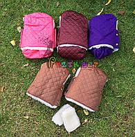 Перчатки для коляски на меху