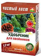Удобрение для хвойников Чистый Лист 1,2 кг