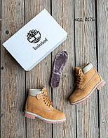 Зимние женские ботинки Timberland песочные с мехом