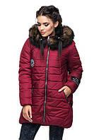 Женская зимняя куртка-парка! Берта-5 цветов
