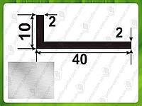 40*10*2. Уголок алюминиевый разносторонний. Без покрытия. Длина 3,0м и 6,0м.