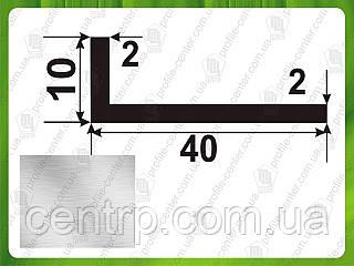 40*10*2. Уголок алюминиевый разносторонний. Без покрытия.