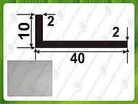 """40*10*2. Уголок алюминиевый разносторонний. Анод """"Серебро"""". Длина 3,0м и 6,0м."""