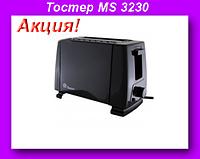 Тостер MS 3230 черный,Тостер Domotec,Тостер черный!Акция