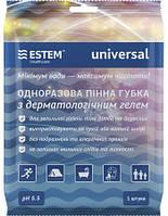 UNIVERSAL одноразовая пенная губка ESTEM