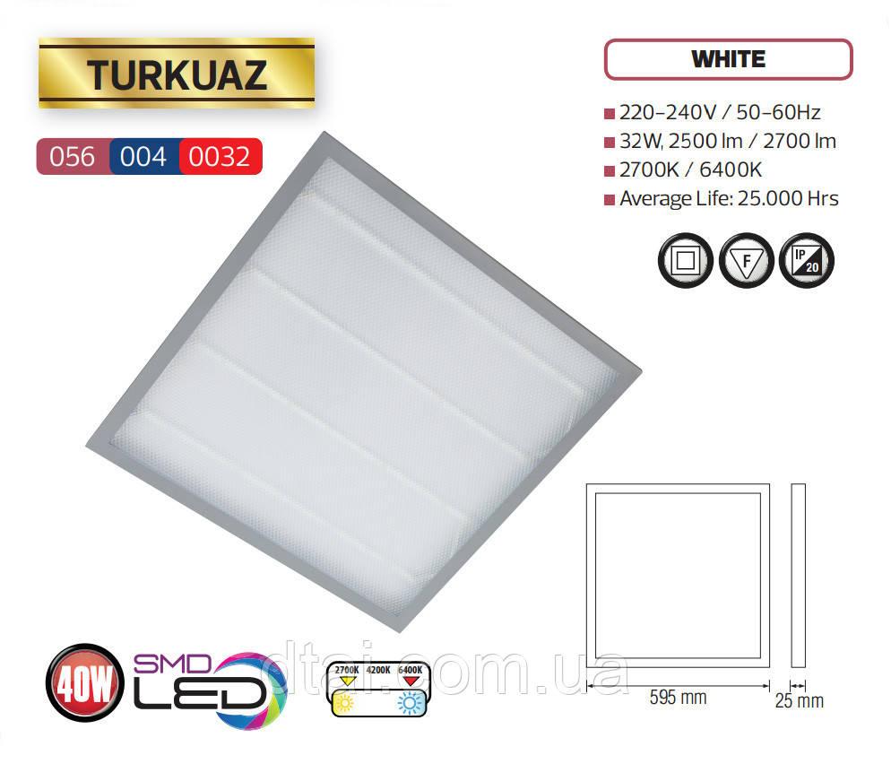 Светодиодная панель PRISMATIC LED 40W TURKUAZ
