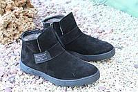 Стильные мужские ботинки Strado натур замша, цигейка, фото 1
