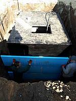 Кессон-погреб из гидротехнического бетона