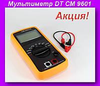 Мультиметр DT CM 9601,Цифровой измеритель ёмкости, мультиметр!Акция