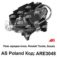 Реле зарядки - ARE3048 (AS-PL) Iveco, Renault Trucks, Skania - регулятор напряжения генератора