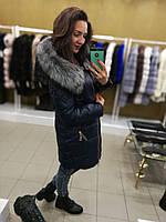 Пуховик женский темно-синий, с мехом чернобурки на капюшоне