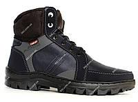 41 р Зимние ботинки для мужчин синего цвета (СБ-11срс)