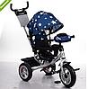 Трехколесный велосипед TURBO TRIKE M 3115HA-S11 синий в звездочку, колеса надувные ***
