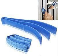 Щетка для чистки жалюзи и радиаторов Clean Blind Fast