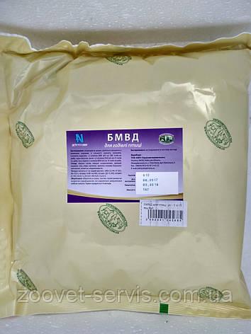 БМВД для птицы, упаковка 1 кг, фото 2
