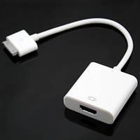 ПЕРЕХОДНИК  Apple 30-pin - HDMI ADAPTER ДЛЯ IPAD/ IPHONE/ IPOD