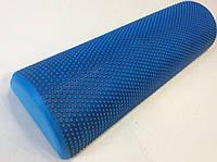 Роллер полуцилиндр массажный для йоги, пилатеса