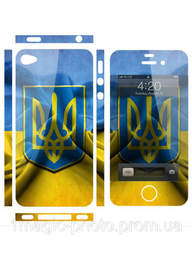Наклейка флаг и герб Украины на любую модель телефона