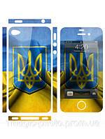 Наклейка флаг и герб Украины на айфон 5 / 4