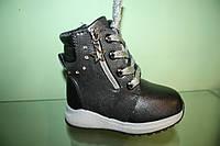 Зимние серые ботинки для девочки р 23-28