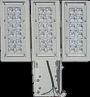 Уличный LED светильник 90W, светодиодный прожектор. Балочное крепление