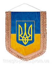 Вымпел флаг и герб Украины
