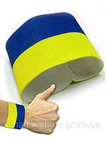 Напульсник флаг Украины