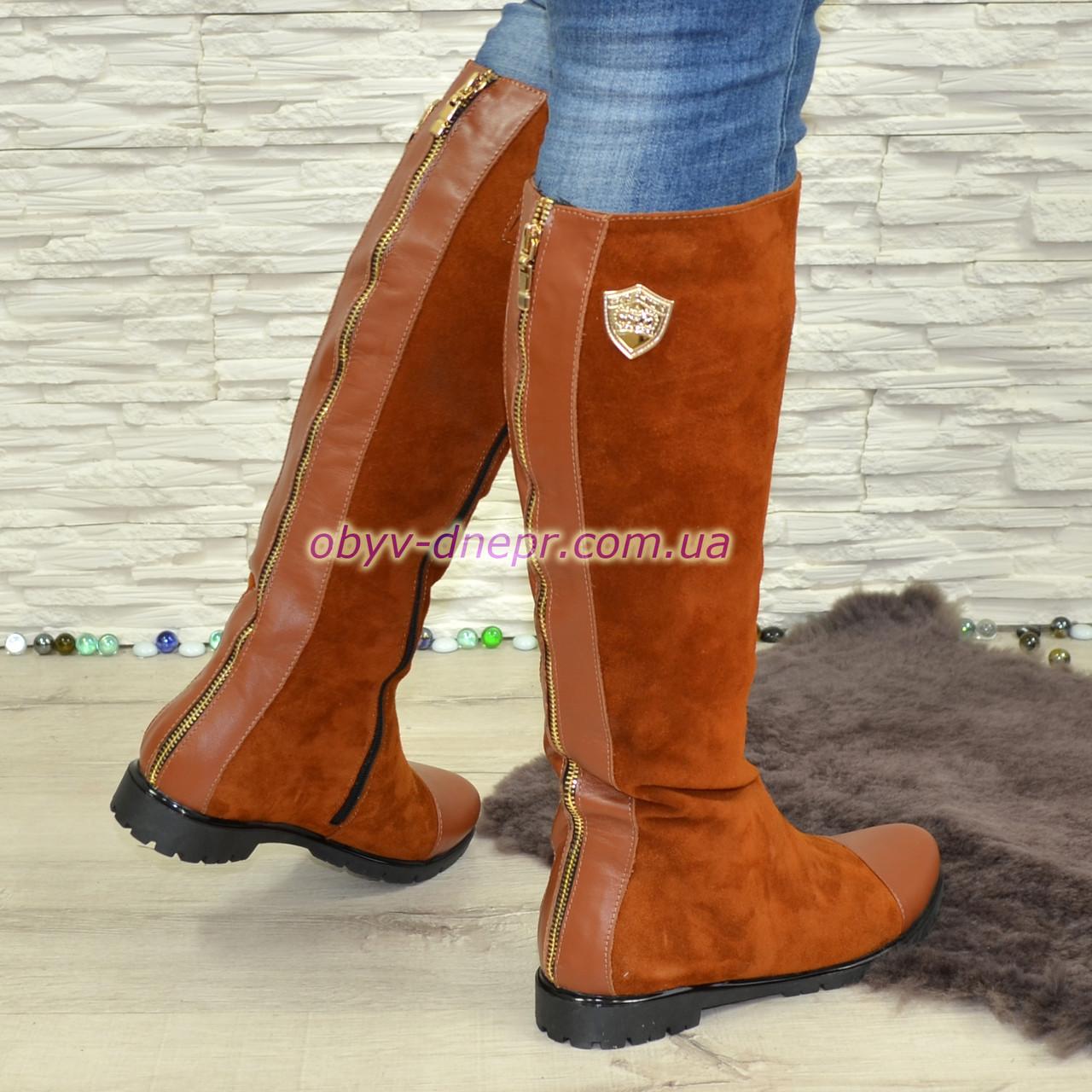 2d64830b2e23 Стильные женские замшевые коричневые сапоги на меху от производителя купить  и ...