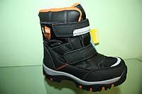 Зимние черные ботинки для мальчика р 25-30 Том.м