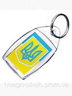Брелок пластиковый флаг и герб Украины