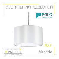 Подвесной светильник (люстра) Eglo 31598 Maserlo, фото 1